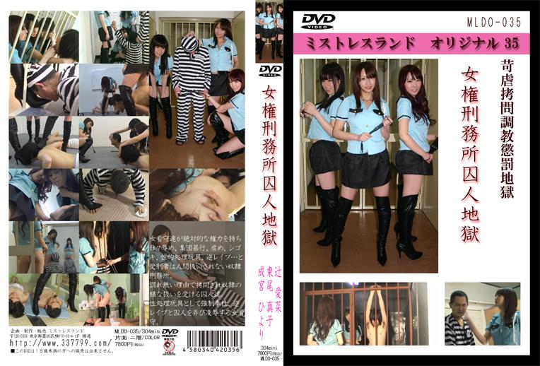 Japanese Femdom Japanese Porn